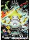Image 1 for Pokemon Advance Generation: Nanayo no Negai Hoshi Jiraachi