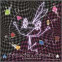 Image 1 for vib-ripple & vib-ribbon Original Soundtrack