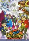 Image 1 for Digimon Frontier Vol.9