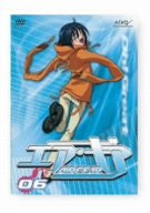 Image 1 for Air Gear DVD 06