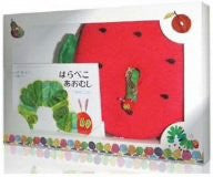 Image for Eric Carle Collection The Very Hungry Caterpiller 30 Shunen Kinen Takaramono Box [Limited Edition]