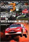 Image 1 for Wrc3 Official Fan Book