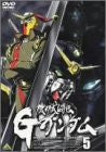 Image for G Gundam 5