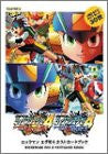 Image 1 for Mega Man Battle Network 4 Postcard Book / Gba
