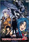 Image 1 for Full Metal Panic! Vol.0 EX