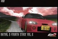 Image for Initial D Fourth Stage Vol.6