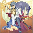 Image for Summon Night 2 Drama CD ~Ano hi no Kakera~ First Part