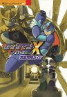 Image 1 for Mega Man Xtreme Complete Stragegy Guide Book/ Gb