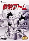 Image 1 for Astro Boy DVD Box 3