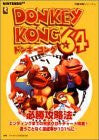 Donkey Kong 64 Winning Strategy Guide Book / N64