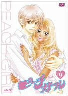 Image 1 for Peach Girl Vol.9