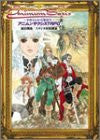 Image 1 for Animnsaxis Trpg   Seireki 0440 True Magic Struggle (Di Le Mont Fear) Game Book / Rpg