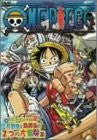 Image for One Piece TV Special 2