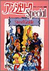 Image 1 for Angelique Special Sweet Guide Book / Ps Ss