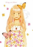 Image 1 for Honey And Clover II Vol.1 [Limited Edition]