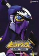 Image 1 for Beast Wars Returns 6