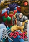 Image for New Getter Robo 3