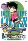 Image for Detective Conan Part.9 Vol.6