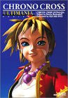 Image for Chrono Cross Ultimania