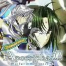 Image for The drama side of Apocripha/0 -Blue Tail in the cross vol.2-
