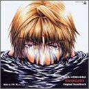 Image for Gensomaden Saiyuki: Requiem Original Soundtrack