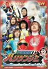 Image for Ninpu Sentai Hurricanger Vol.12