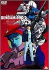 Image for Gundam Double-O Eighty