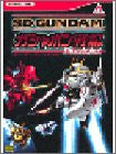 Image for Gundam Gashapon Senki Episode One Perfect Guide Book / Ws