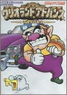 Image for Wario Land Advance Treasure Of Yoki / Gba