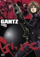 Image for Gantz Vol.8