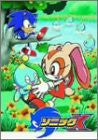 Image for Sonic X Vol.6 [Limited Edition]