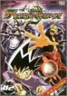 Image for Duel Masters 02