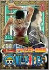 Image for One Piece 4th Season Arabasta Gekito Hen piece.4