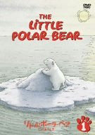 Image 1 for Little Polar Bear TV Series Vol.1 [Limited Pressing]