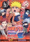 Image 1 for Naruto: Ninja Council 2   Tommy Official Strategy Guide Book / Gba
