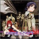 Image 1 for Geneshaft Original Soundtrack