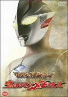 Image for Climax Stories Ultraman Mebius
