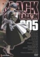 Image for Black Lagoon 005