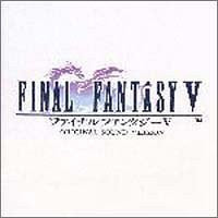 Image 1 for Final Fantasy V Original Sound Version