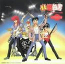 Image for Yu Yu Hakusho Music Battle