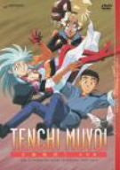Image 1 for Tenchi Muyo! TV Box 1 Chikyuhen