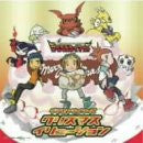 Image for Digimon Tamers Christmas Illusion