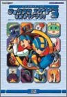 Battle Network Mega Man Rockman Exe 3   Official Guide Book / Gba