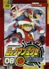 Image for Rockman EXE Access 8