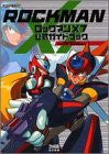 Image for Mega Man X7 Official Guide Book / Ps2
