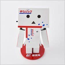 Image 1 for Yotsuba&! - Danboard - Revoltech - Danboard Mini - Yu Pack Version (Kaiyodo)