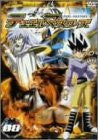 Image for Duel Masters 08