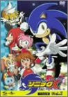 Image 1 for Sonic X Vol.1 [Limited Edition]