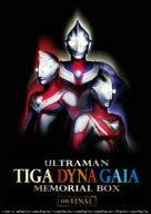 Image for Ultraman Tiga Daina Gaia Memorial Box The Final [Limited Pressing]