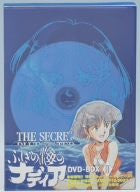 Image for Fushigi no Umi no Nadia / Nadia of the Mysterious Seas DVD Box 2 [Limited Pressing]